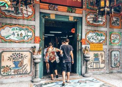 Eingang zum Leng-Buai-Ia-Schrein
