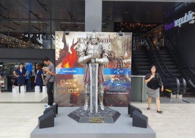 Werbung im Siam Center