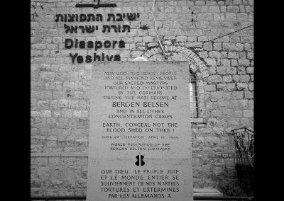 An der Kammer des Holocaust